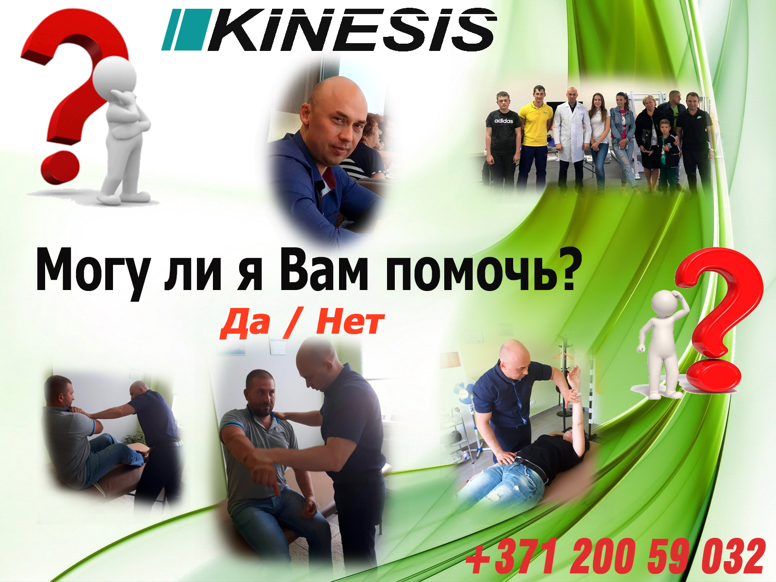 oboi-na.ru_desktop_20090627_022.jpg